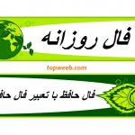 background-with-set-of-two-ecology-header_GJFICe5O_L1-150x150 صفحه اصلی