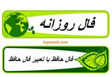 background-with-set-of-two-ecology-header_GJFICe5O_L1-218x150 صفحه اصلی