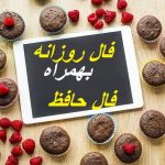 graphicstock-chocolate-muffins-with-fresh-raspberries-and-digital-tablet-on-the-table_HAg1-MJ2WZ-150x150 صفحه اصلی