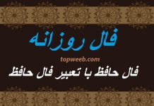 creative-artwork-pattern-background_fkX2e05O_L-218x150 صفحه اصلی